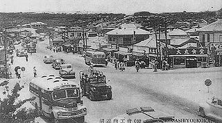 730 (transport) historical date in Okinawa