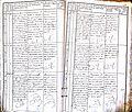 Krekenavos RKB 1849-1858 krikšto metrikų knyga 057.jpg