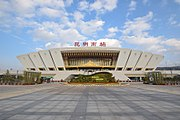 Kunming South Railway Station.jpg