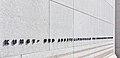 Kunst- und Ausstellungshalle der Bundesrepublik Deutschland - Bundeskunsthalle-9252.jpg