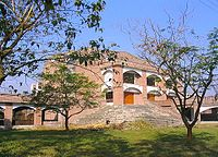 Kushtia Islamic University Auditorium, Kushtia, Bangladesh.jpg