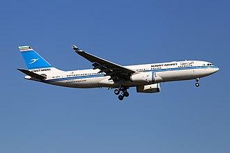 Kuwait Airways - A Kuwait Airways Airbus A330-200 on short final to Frankfurt Airport in 2016.