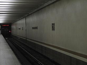 Kuzminki (Moscow Metro) - Platform view