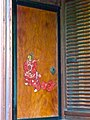 Kyoto, Old Imperial Palace, Painted Door - panoramio.jpg
