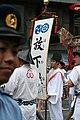 Kyoto Gion Matsuri J09 039.jpg
