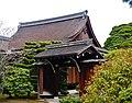Kyoto Kaiserpalast Gonaitei-Garten 3.jpg