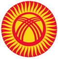 Kyrgyzstan air force roundel.png