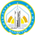Kyzylorda province seal.png