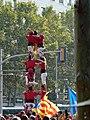 L'Illa Diagonal - V catalana P1250603.jpg