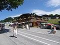 L'office de tourisme de notre dame de bellecombe - panoramio.jpg
