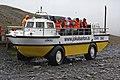 LARC-V (Iceland - Jokulsarlon 5).jpg