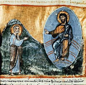 Book of Job - Anonymous Byzantine illustration. The pre-incarnate Christ speaks to Job