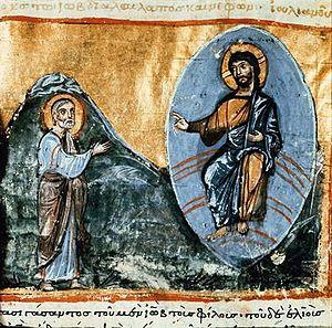 Book of Job - Anonymous Byzantine illustration. The pre-incarnate Christ speaks to Job