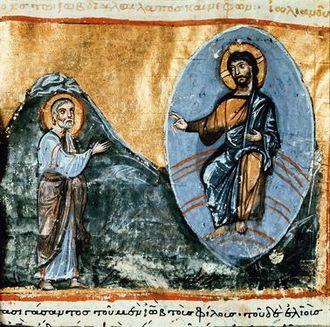 Book of Job in Byzantine illuminated manuscripts - God speaks to Job. JobXXXVIII, Mount Athos;Megisti Lavra Monastery,Codex B. 100, 12th century.