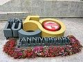 LU 50th anniversary flowers.jpg