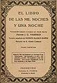 Las mil noches y una noche v1 (page 7 crop).jpg