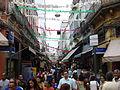 Lascar Saara street bazaar (4551846232).jpg
