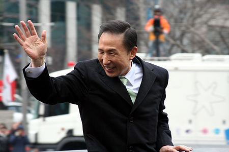 Lee Myung-bak inauguration (1).jpg