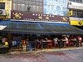 Leong Meldrum Kopitiam Restaurant.jpg