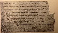 Letter on Papyrus.jpg