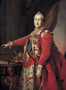 Αικατερίνη β΄ της ρωσίας