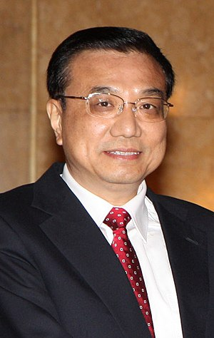 18th National Congress of the Communist Party of China - Image: Li Keqiang (cropped)