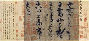 The Shangyangtai, the only surviving example o...
