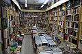 Librería Raimundo (23563247948).jpg