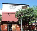 Liceo 1 Javiera Carrera entrada 2.jpg