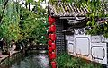 Lijiang-canales-l03.jpg