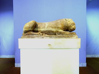Corfu - The lion of Menekrates at the Archaeological Museum of Corfu
