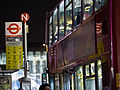 London 'bus by night (12686894173).jpg