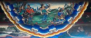 Lü Bu - An illustration of Lü Bu shooting at a halberd (轅門射戟) in the Long Corridor of the Summer Palace, Beijing.