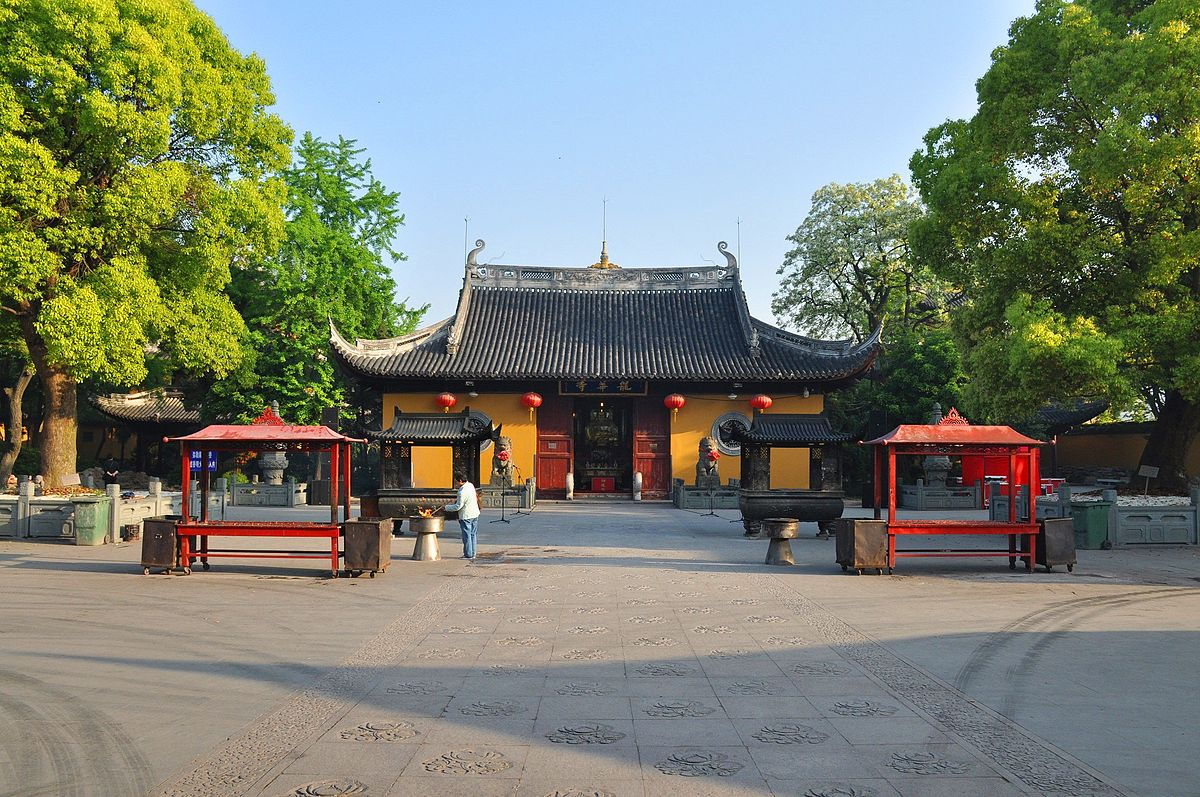 Longhua Temple - Wikipedia
