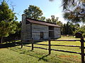 Looney-French House, Dalton, Arkansas.JPG
