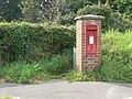 Lyme Regis, postbox No. DT7 84, North Avenue - geograph.org.uk - 983333.jpg