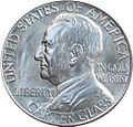 Lynchburg sesquicentennial half dollar commemorative obverse.jpg