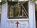 MARY LOURDES CHURCH ON CO. MOUNT ( Lourdhu Meri Malai Kovil Church ), Agarahara Nattamangalam, Salem - panoramio (42).jpg
