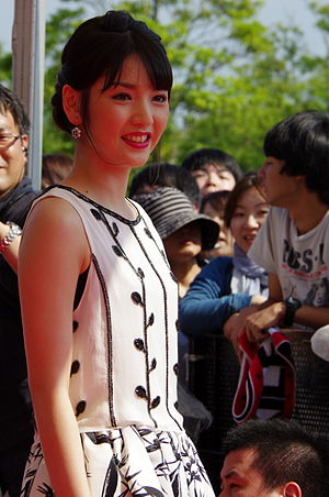 Sayumi Michishige - Sayumi Michishige at the 13th MTV Video Music Awards Japan on June 14, 2014