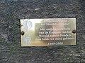 Maashorst, kanonsberg. - panoramio.jpg