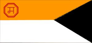 Flag of Marathi language movement, symbolising...