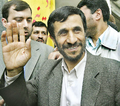 Mahmoud Ahmadinejad - June 25, 2005.png