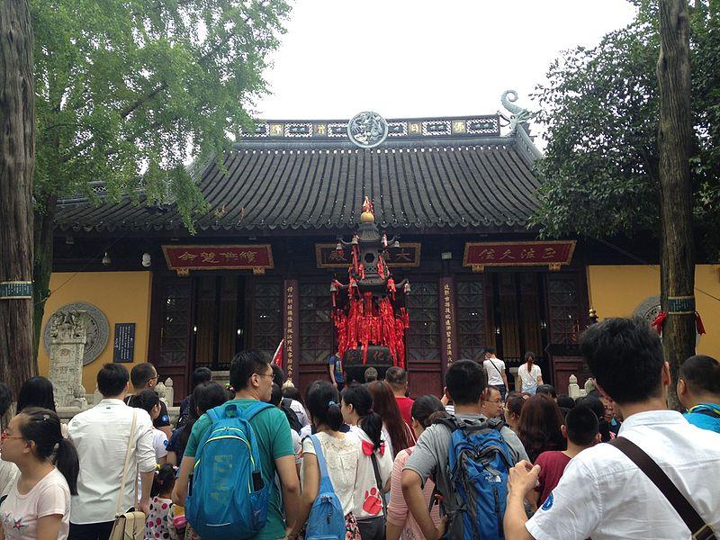 File:Main Hall of Hanshansi Temple.JPG