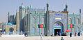 Main mosque-Mazar-2012.jpg