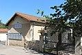 Mairie de Soublecause (Hautes-Pyrénées) 1.jpg