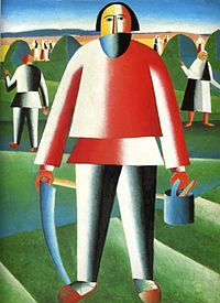 Kazimir Malevich abstract painting Mower from 1930