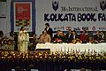 Mamata Banerjee - Inaugural Address - 38th International Kolkata Book Fair - Milan Mela Complex - Kolkata 2014-01-28 7930.JPG