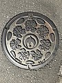 Manhole cover of Ushizu, Ogi, Saga.jpg