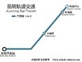 Map of Kunming Rail Transit.png