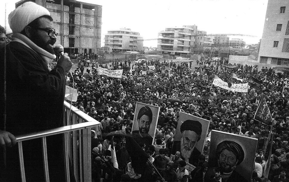 Marches in Beirut in support of the Islamic revolution in Iran and Subhi al-Tufayli is addressing them, 30 November 1979